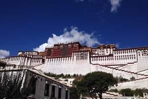 合肥到拉萨、林芝、羊湖、扎什伦布寺双卧十三日游_西藏旅游