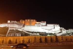 西安去西藏深度全景线路先飞后卧9天游