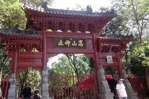 郑州市较近的旅游路线-康百万庄园、嵩阳书院、中岳庙一日游
