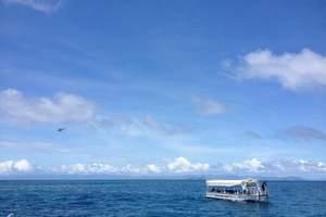 郑州到澳大利亚墨尔本、黄金海岸、蓝山、悉尼双飞8日游畅爽海陆