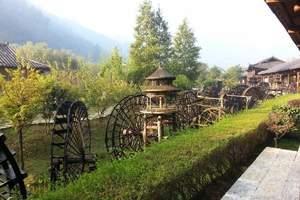 【新品玩湘西】韶山、张家界天门山、大峡谷玻璃桥、凤凰6日游