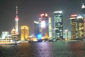 上海旅游线路安排 西安到上海旅游 杭州上海苏州无锡双卧七日游