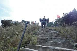孝感市双峰山旅游度假区
