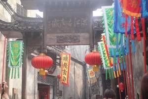 怀化周边旅游_和平之城--芷江、洪江古商城、通道休闲四日游