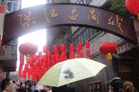 懷化旅游_洪江古商城、通道萬佛山、芋頭侗寨3日游(自帶車)