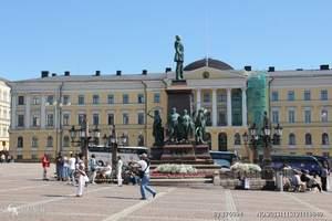淄博到欧洲芬兰7天 淄博旅游团到欧洲冰芬乐园一地北京直飞7日