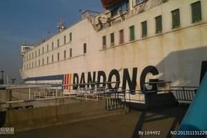歌诗达大西洋号上海-济州-福冈-鹿儿岛5晚6日 日韩邮轮旅游