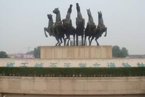 厦门到西安+河南两省古都文化双飞五日游-西安旅游攻略