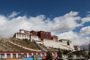 青岛旅行社推荐 西藏三卧12日游  魅力青藏·山东成团
