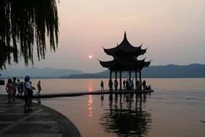 秋季合肥到海宁中国皮革城皮草狂欢、南浔水乡、杭州西湖2日游