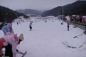 长治到天之瑶温泉、嘻雪乐园+嘉禾滑雪场汽车两日游【冬季线路】