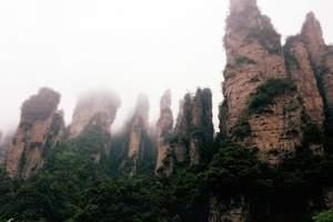 梦之旅-长沙、韶山、张家界、天门山、凤凰单高单卧6日品质游