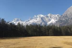 北京跟团去云南旅游大约多少钱昆明版纳野象谷原始森林双飞八日游