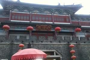 菏泽牡丹花会时间 烟台出发到菏泽牡丹园、水浒影视城大巴2日游