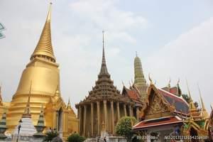 太原出发到泰国玩【诚品泰国】--曼谷、双城五星无自费七日游