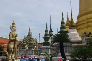 郑州出境线路:郑州出发到泰国至尊豪华7天5晚--郑州到泰国包