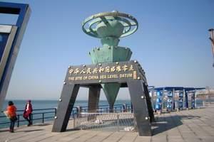 中华人民共和国水准零点景区