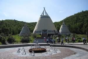中俄民族风情园