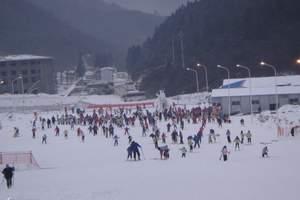 浏阳大围山滑雪门票团购 浏阳大围山自驾车滑雪门票预