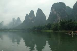 长治到桂林旅游|桂林双卧五日游|高端纯玩双5A景区+五星住宿