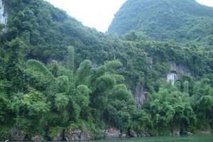 云南到桂林一江四湖、梦幻漓江、兴坪漓江火车5日桂林旅游线路