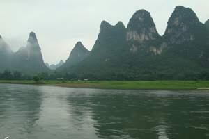 石家庄到桂林、大漓江、银子岩、世外桃源 双卧6日游