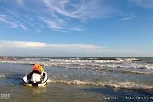 北海旅游景点介绍 大概多少钱 北海、涠洲岛二日游(天天发团)