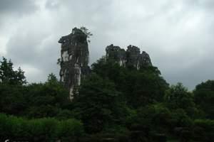大明山避暑休闲一日游