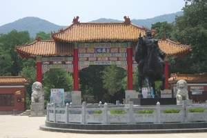 淮安到安徽旅游皇藏峪、天门寺纯玩一日游