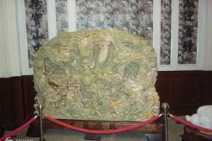台北故宫博物院(国立故宫博物院)