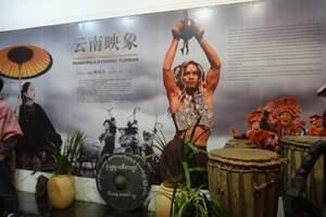 孔雀之神杨丽萍云南映象乙票/云南昆明印象表演