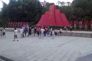南昌到庐山、井冈山、瑞金五日游|江西红色之旅定制游