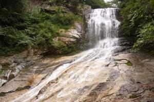 合肥出发六安悠然南山全景+悠然蓝溪度假区休闲度假1日