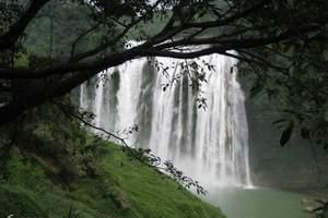 南宁到贵州旅游、贵州荔波大小七孔、黄果树瀑布双飞五日游