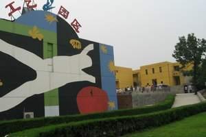 北京企业单位团体怀柔旅游_怀柔生存岛休闲拓展汽车二日游