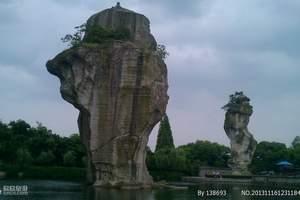 杭州到绍兴柯岩一日游 杭州绍兴旅游