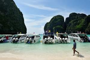 普吉岛旅游攻略、普吉岛有什么好玩景点,长沙到普吉岛至尊6日游