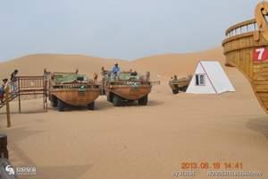 鄂尔多斯周边旅游 三日游线路 草原沙漠成吉思汗陵两晚三天游