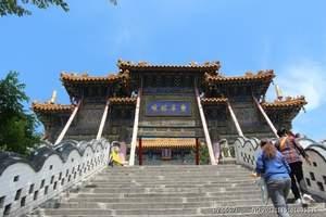 【佛教圣地五台山】邯郸始发到五台山朝拜二日游(各县管接送)