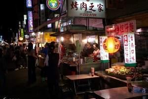 台湾一地-暖阳天堂—陶醉八天