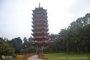 渝北碧津公园