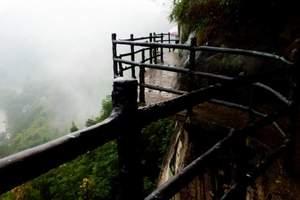 万州大瀑布