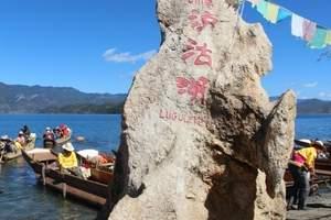 邯郸出发到昆明、大理、丽江、泸沽湖豪华双飞八日游