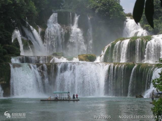【德天瀑布、通灵大峡谷二日游】亚洲第一大瀑布 纯玩团