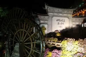 邯郸出发到云南/昆明/大理/丽江双飞六日游(自助餐大索道)