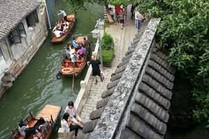 同里古镇旅游 上海出发到同里古镇一日游 同里古镇 退思园旅游