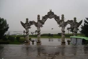 岳阳君山岛景区