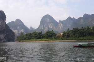 合肥到广西桂林旅游,约惠桂林双飞四日游  桂林旅游线路