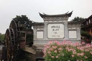 【慢时光】昆明大理丽江(玉龙雪山牦牛坪索道)高铁纯玩6日游