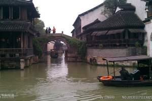邯郸始发到上海、苏州、杭州华东三市纯玩双卧五日游